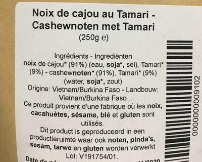 Noix de cajou au Tamari - Ingrédients - fr