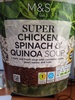 Super chicken spinach & quinoa - Product