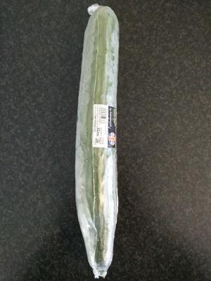 British whole cucumber - Produit