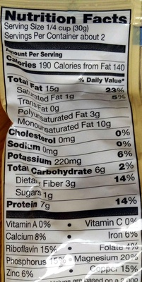 Sliced Almonds - Nutrition facts