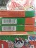 Botan Rice Candy - Product