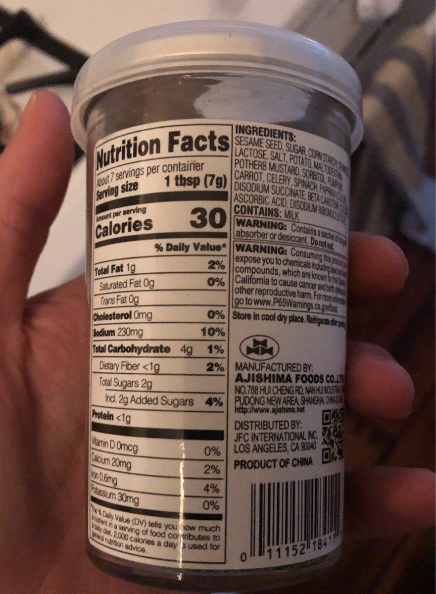 Ajishima foods co., ltd., rice seasoning - Nutrition facts - en