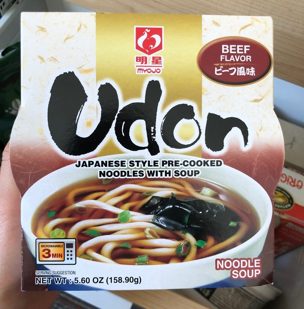 Japenese style pre-cooked noodles with soup - Product - en