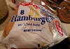8 Hamburger Buns - Product
