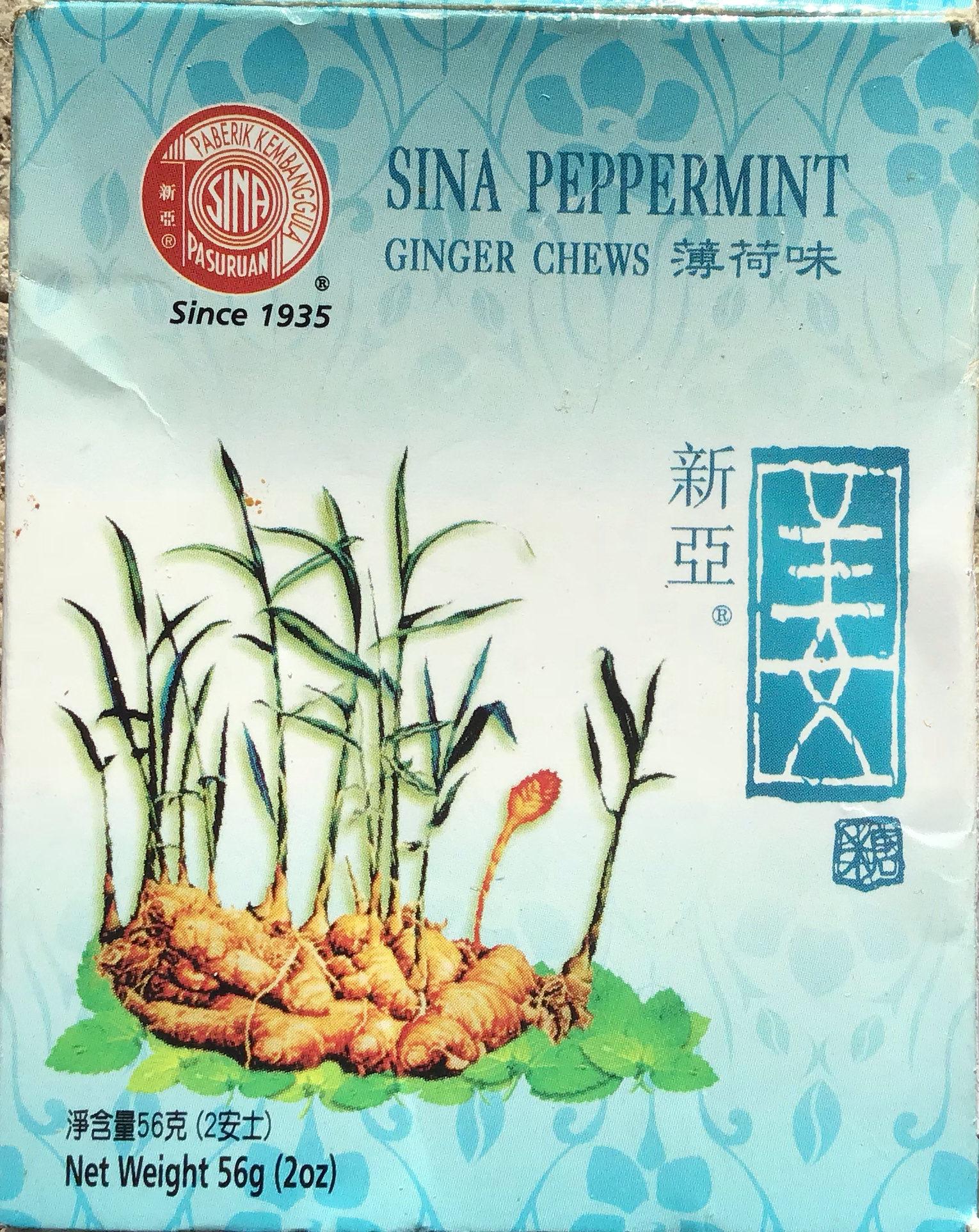 新亞姜糖 薄荷味 - Product - zh