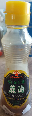 Kadoya Sesame Oil Pure - Product
