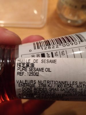 Kadoya Sesame Oil Pure - Ingredients