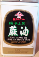 Kadova - Huile de sésame pur 香油 - Produit - en