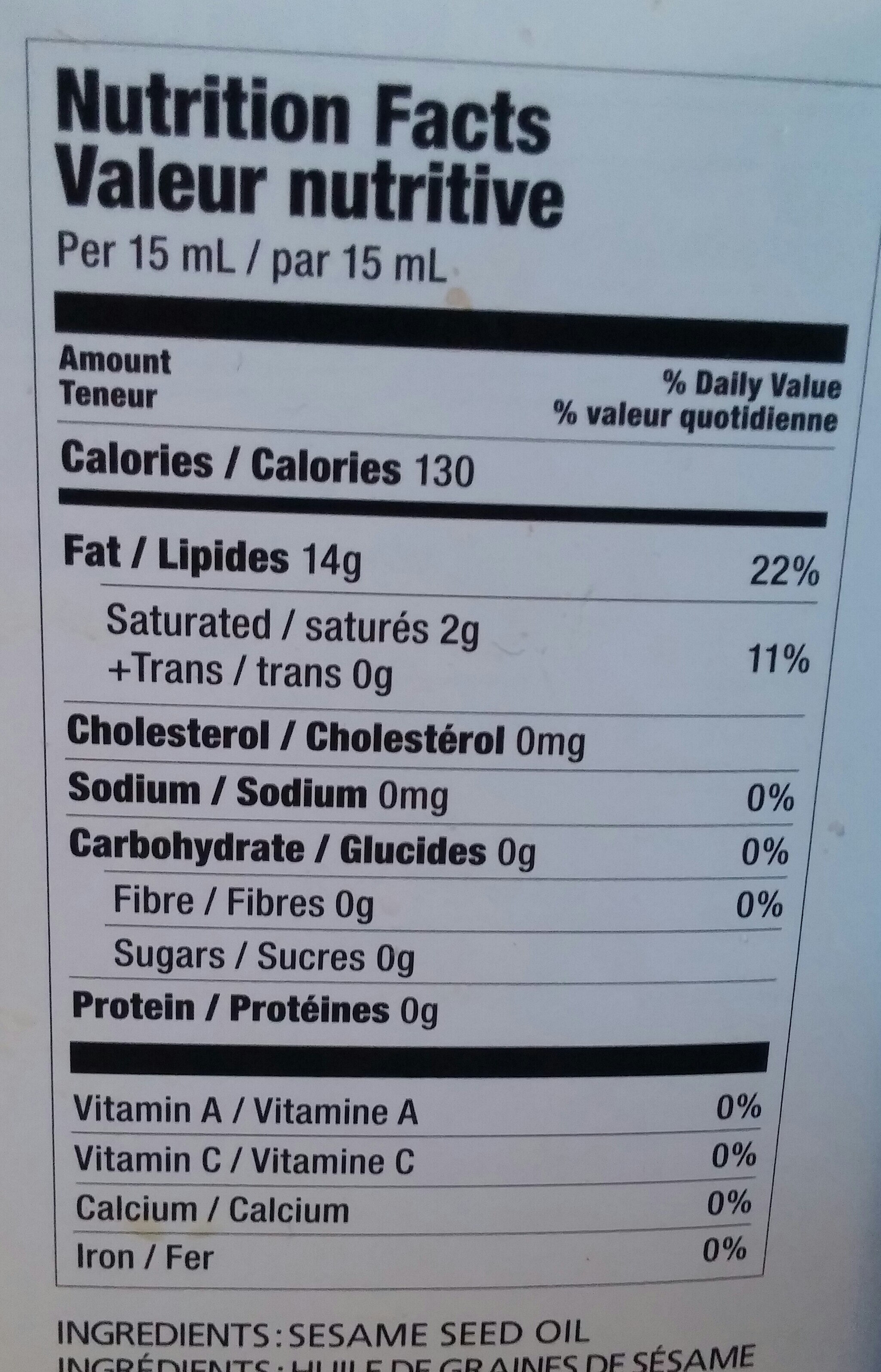 Kadova - Huile de sésame pur 香油 - Informations nutritionnelles - en