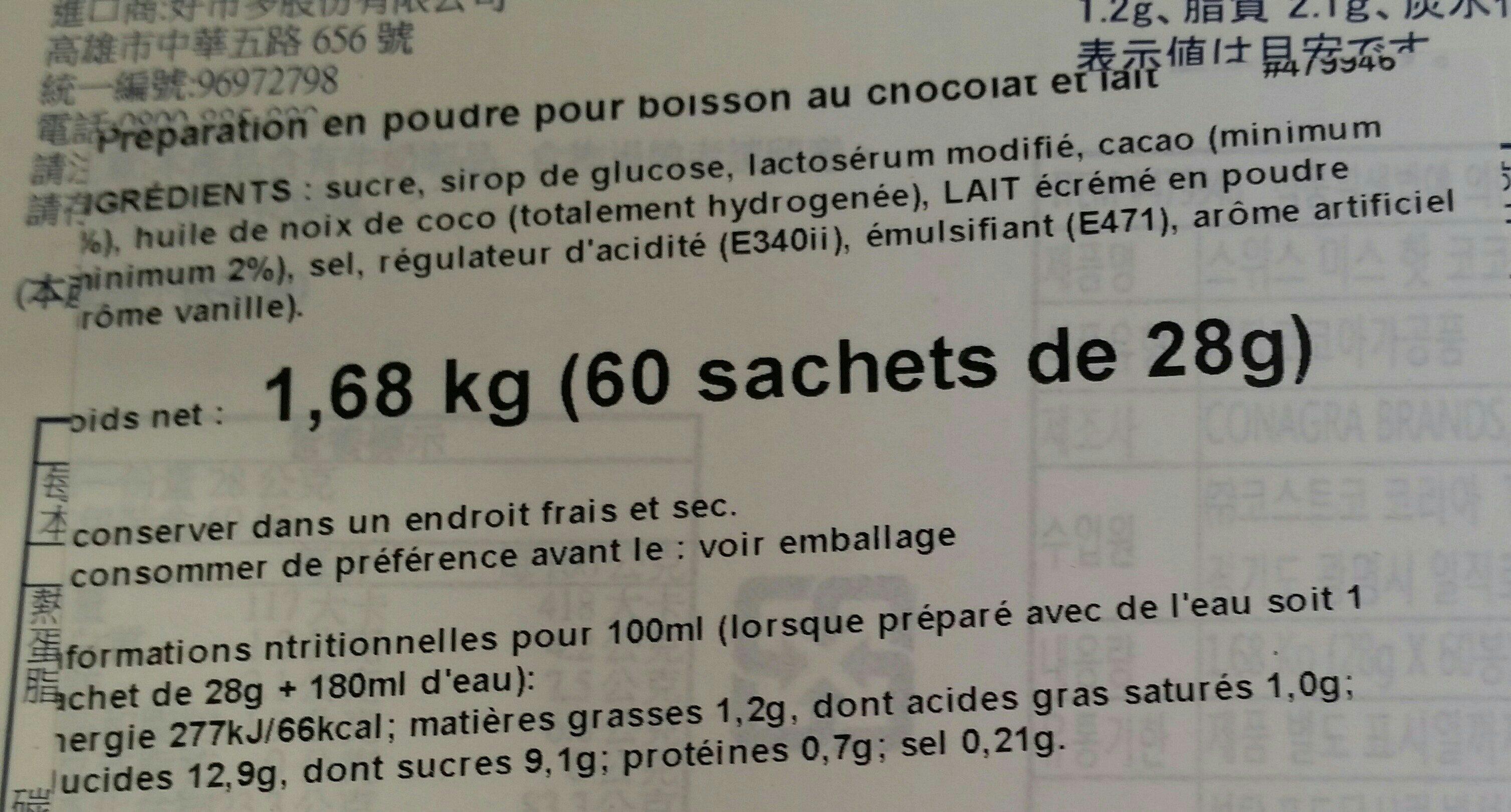 Swiss Sjokoladedrikk Miss (60) - Ingredients