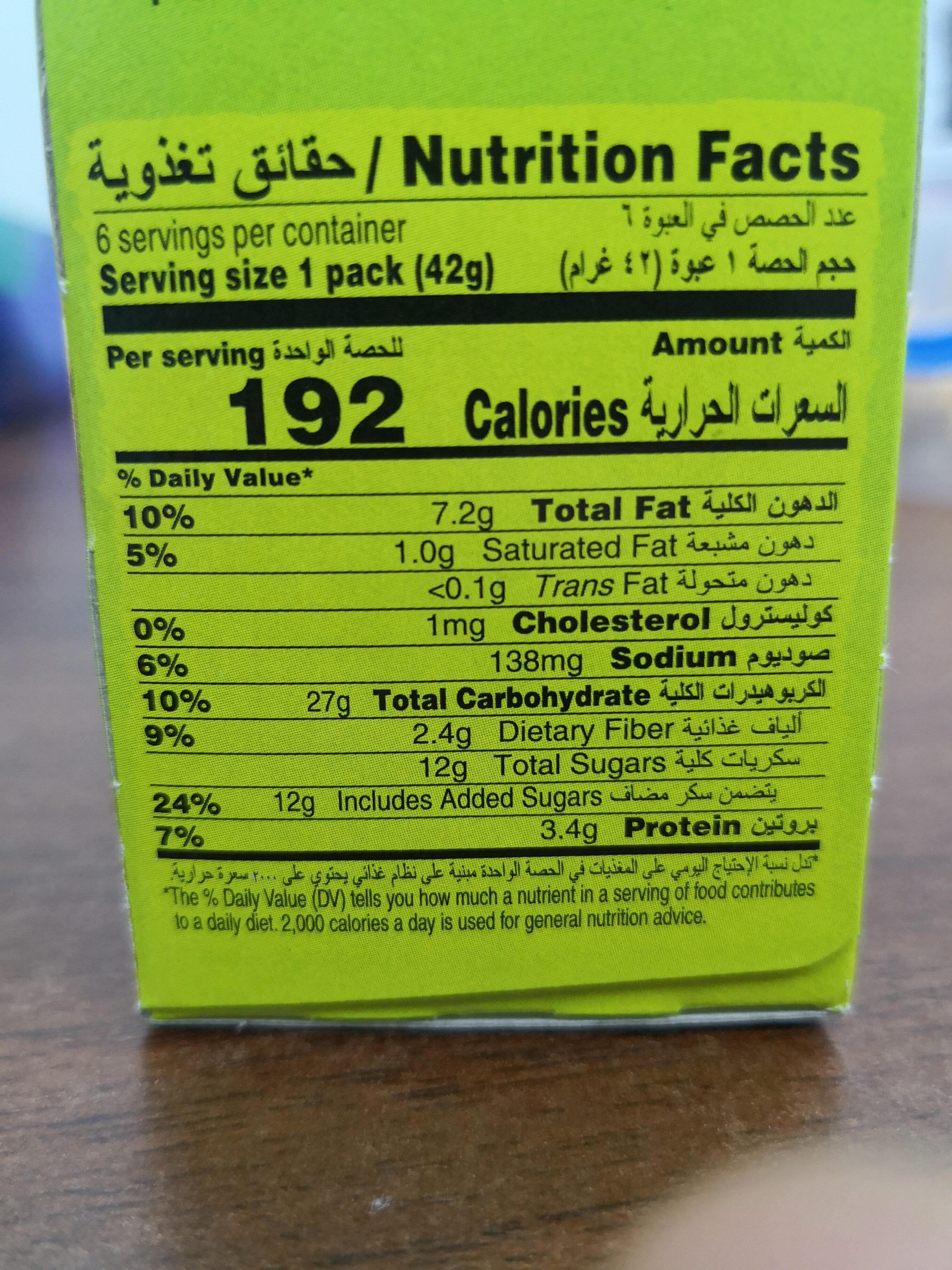 N / V Oats & Honey Bar - Nutrition facts - en