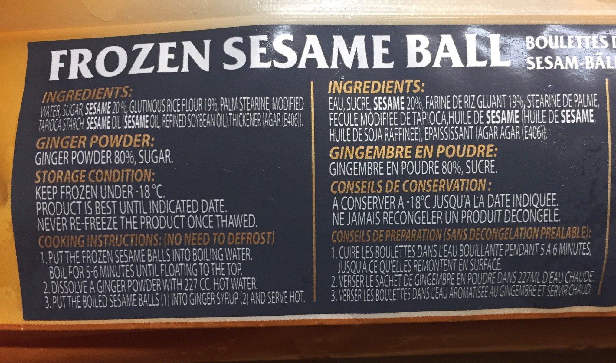 Boulettes de riz gluant au sésame congelées - Ingredients