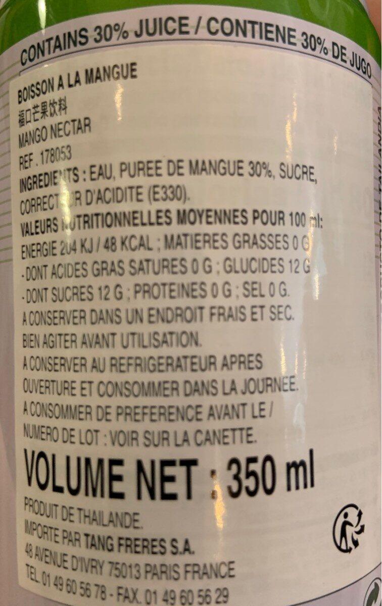 Mango Juice - Nutrition facts - en