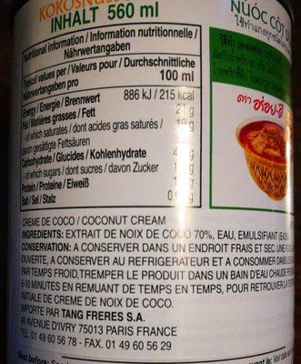 Aroy-D, Coconut Cream - Ingredients - en