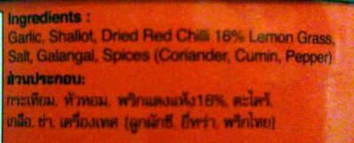Red Curry Paste - Ingredients - en