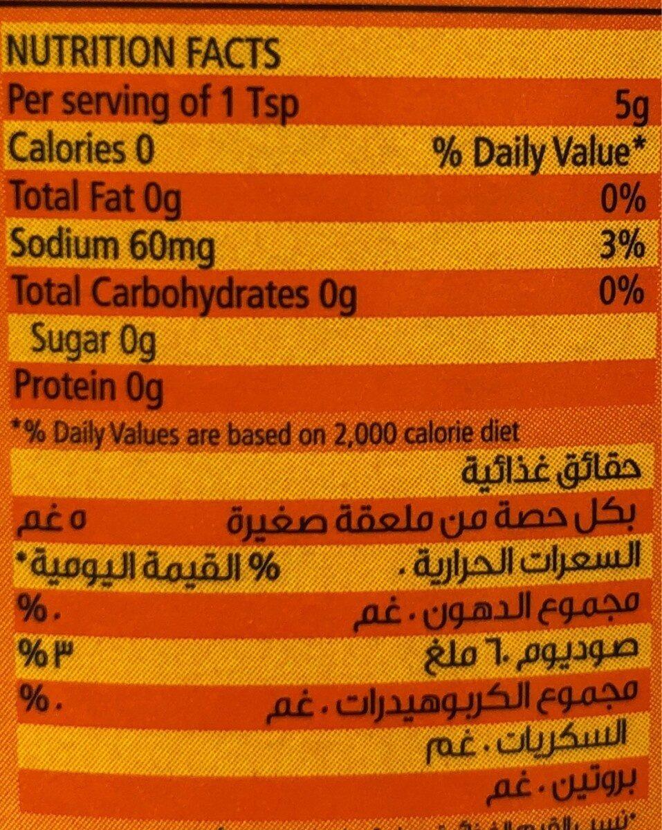 U.S. Mustard - Nutrition facts - fr