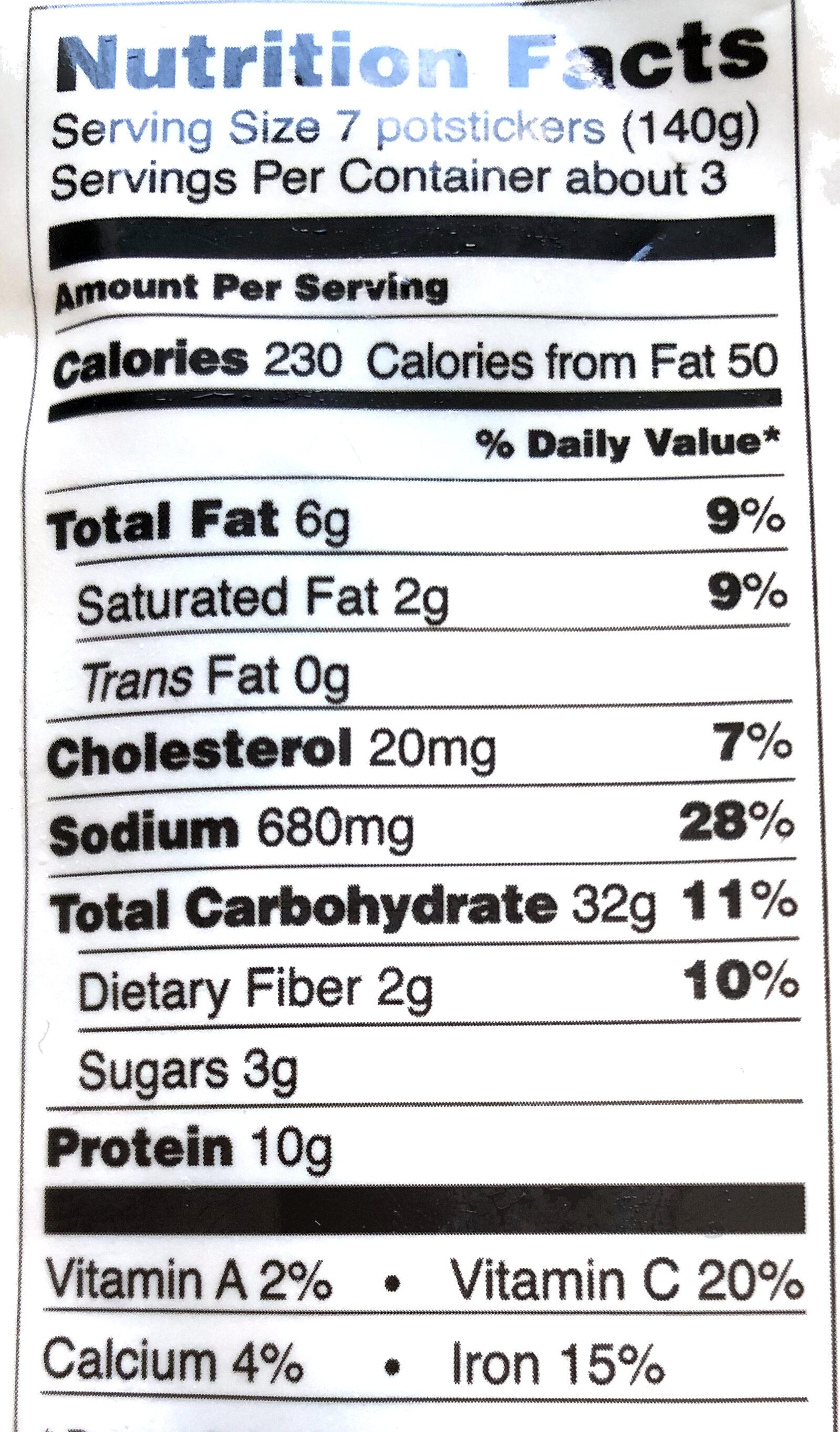 Pork Gyoza potstickers - Nutrition facts