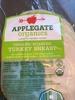 Turkey breast - Produit