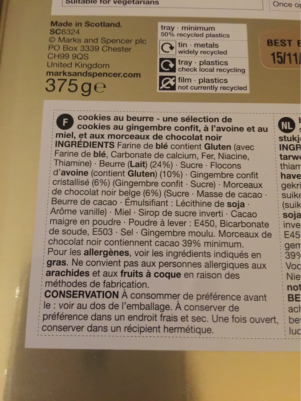 Cookies au Beurre - Nutrition facts - fr