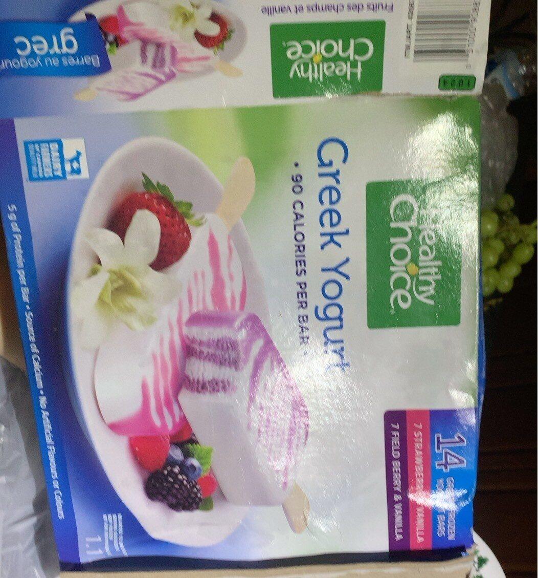 Greek Frozen Yogurt Bars - Product - en
