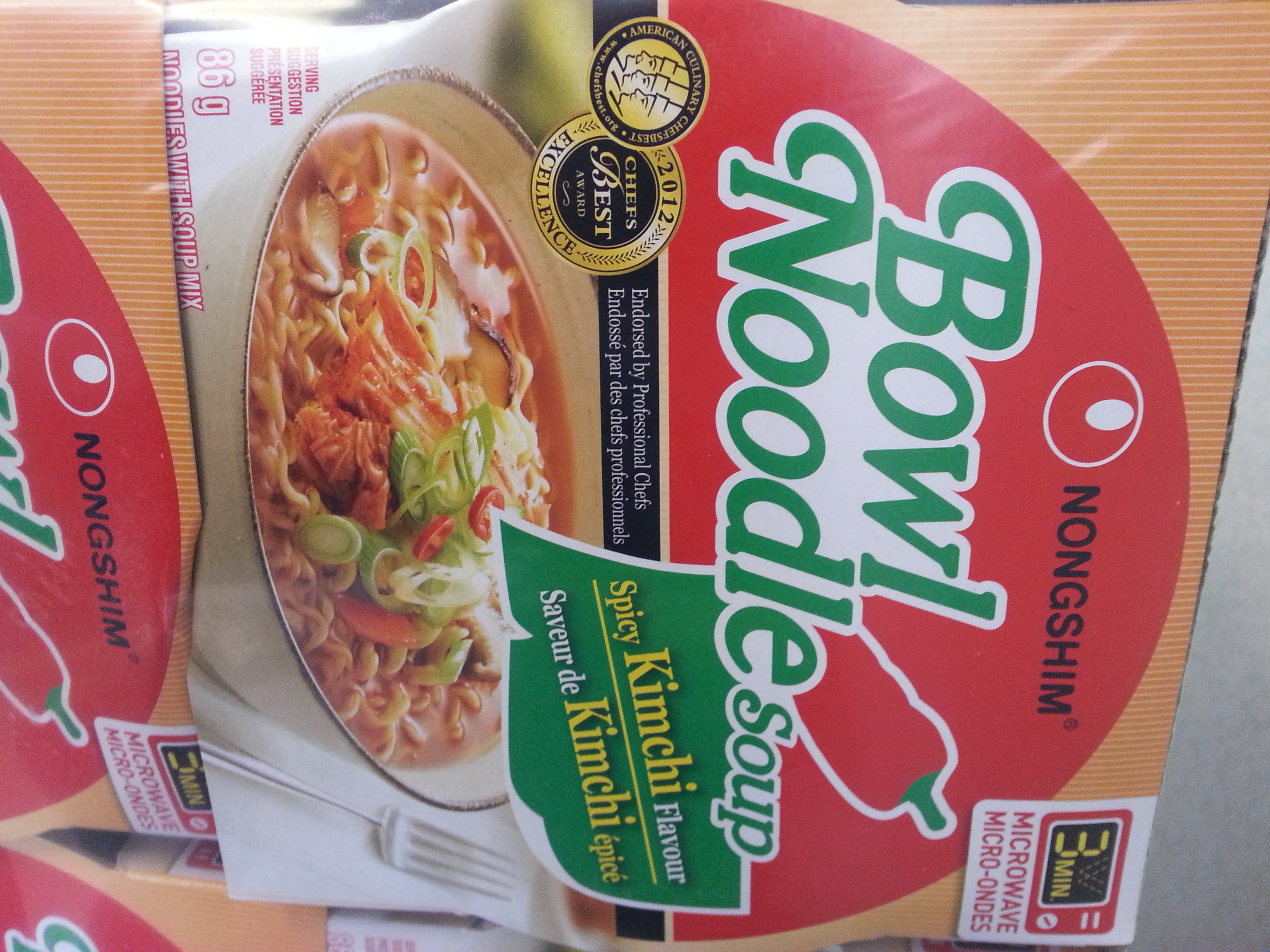 Bowl Noodle Soup - Product