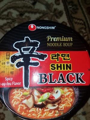 Premium Noodle Soup - Product - en