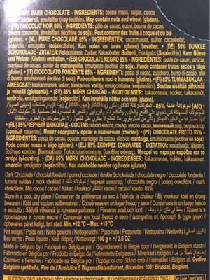 Dark chocolate 85 % - Ingredients