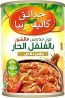 Gulf Food Industries Peeled Fava Beans with Chilli - Produit - fr