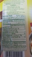 California Garden, Foul Medammas Fèves, Recette Libanaise 450g - Ingrediënten