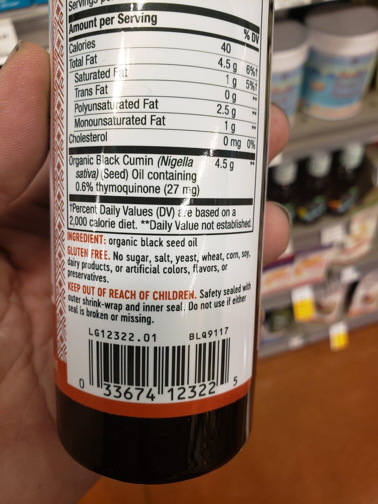 Organic Black Seed Oil - Ingredients - en