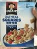 Oatmeal Squares Original - Produit