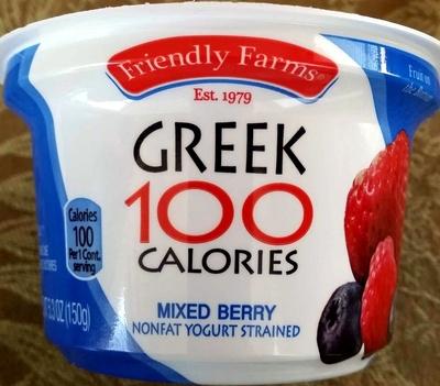 Mixed Berry Nonfat Greek Yogurt - Product - en