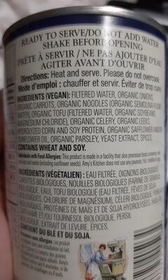 No chicken noodle soup - Ingrédients - en