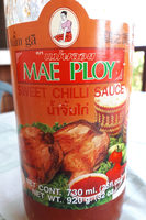 Mae Ploy Chilli Sauce Sweet For Chicken - 25fl Oz [3 Units] (044738072342) - Product