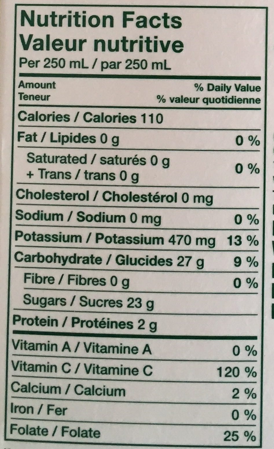 tropicana orange juice some pulp nutrition facts nutrition ftempo. Black Bedroom Furniture Sets. Home Design Ideas