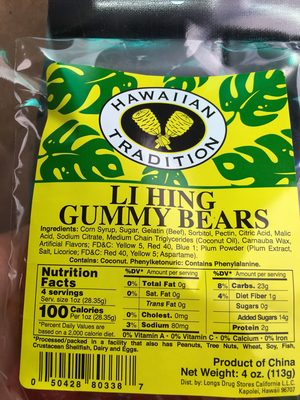 Li Hing Gummy Bears - Product