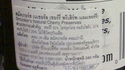 Cherry preserves - Produit - th
