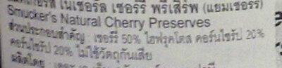 Cherry preserves - Ingrédients - th