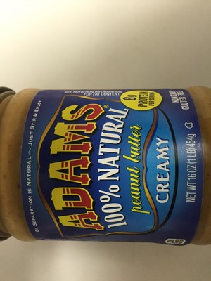Creamy Natural Peanut Butter - 3