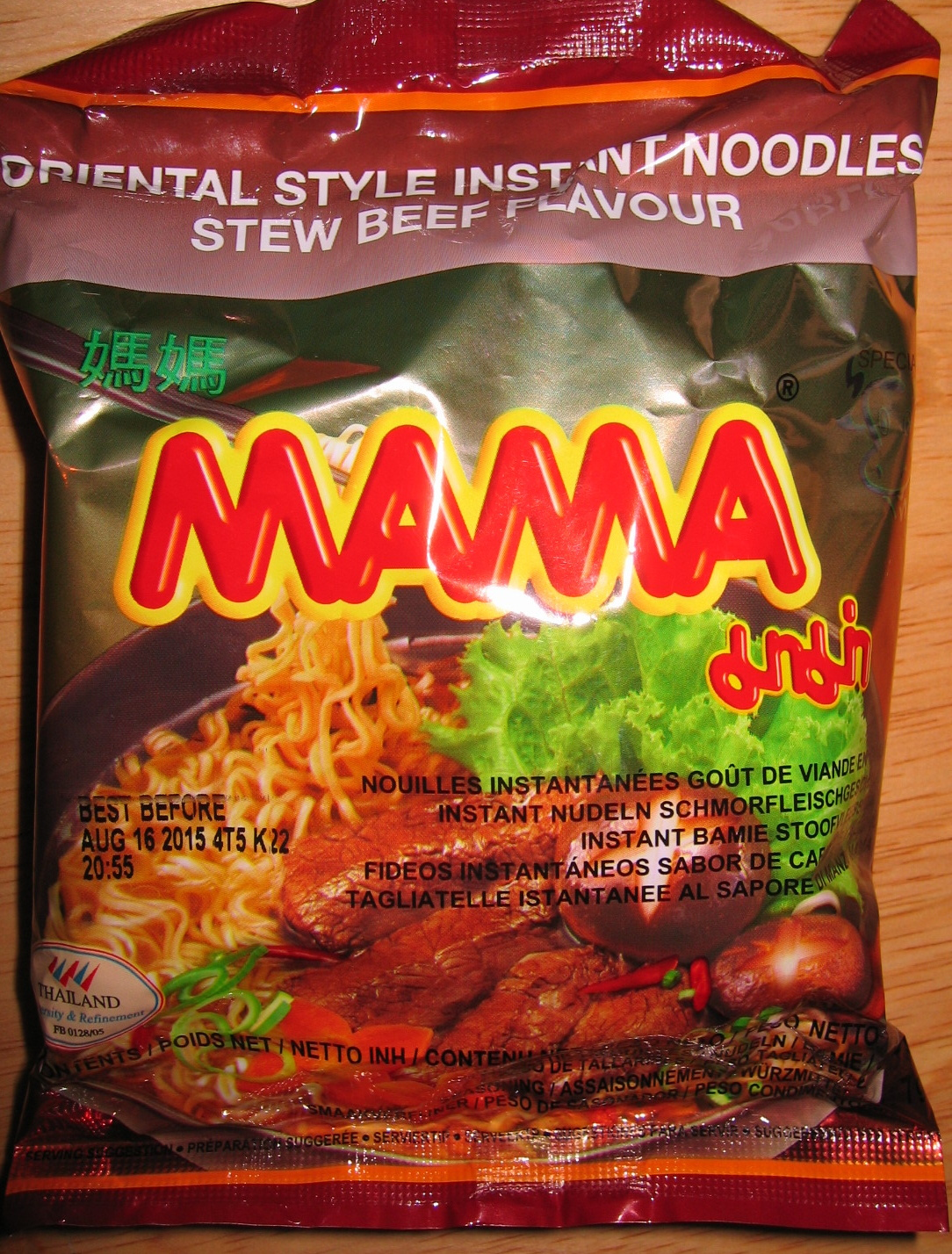 Oriental style instant noodles stew beef flavour - Product - en