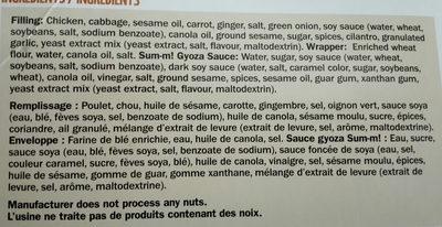Dumplings - Ingredients - fr