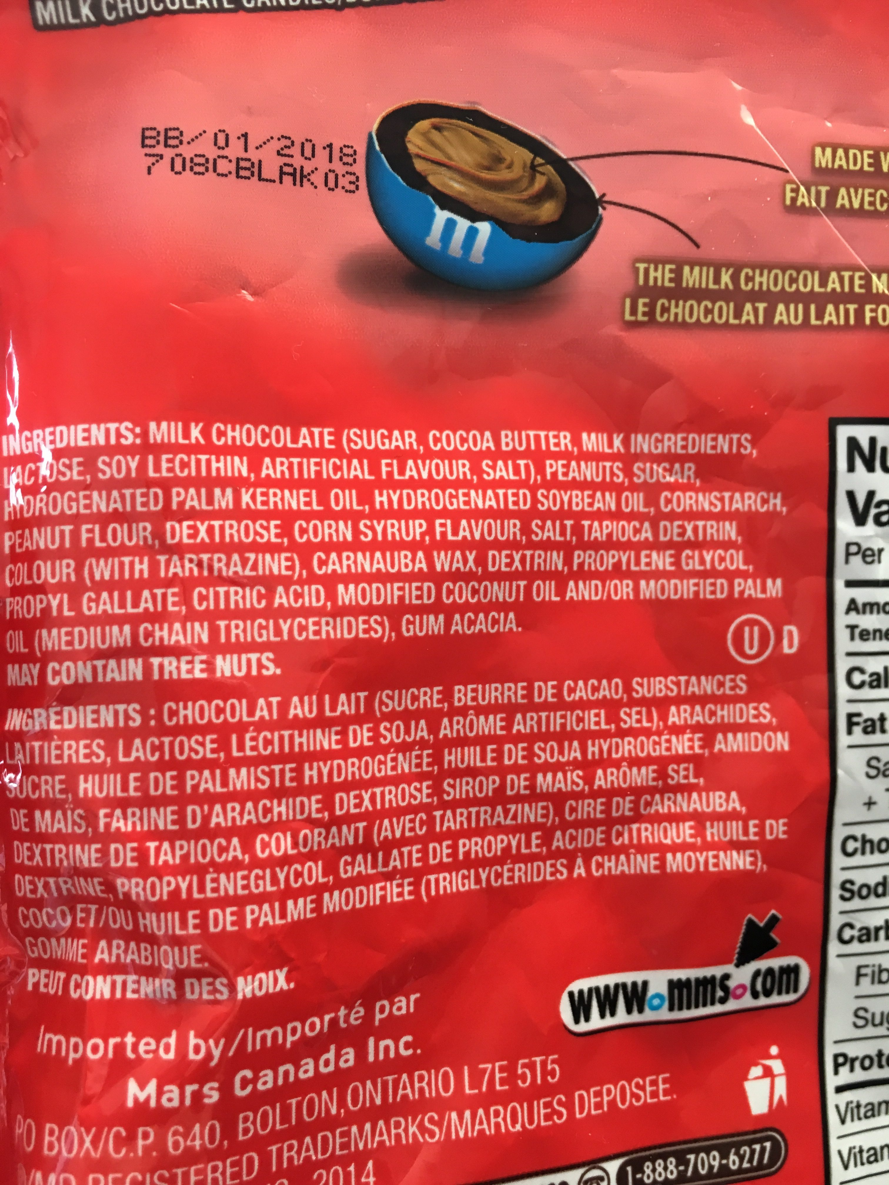 M & M'S M & M'S Peanut Butter Chocolate Candies Bowl - Ingrédients - fr