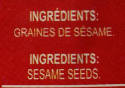 Tahini - Ingredients - fr