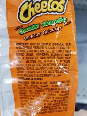 wheat - Ingrédients - en