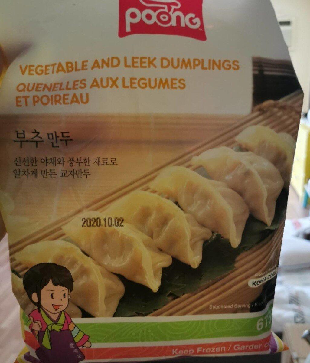Quenelles aux légumes et poireau - Product - fr