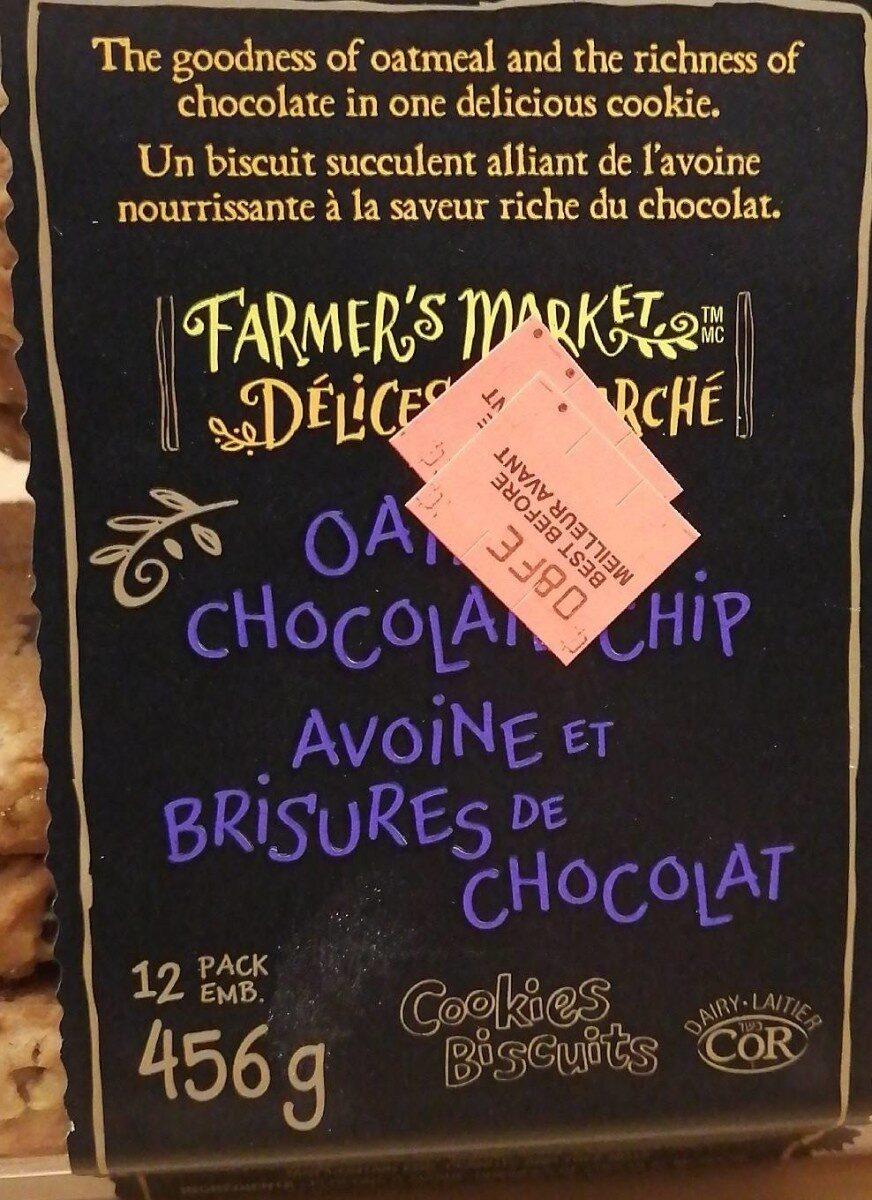 Biscuits - Produit - fr