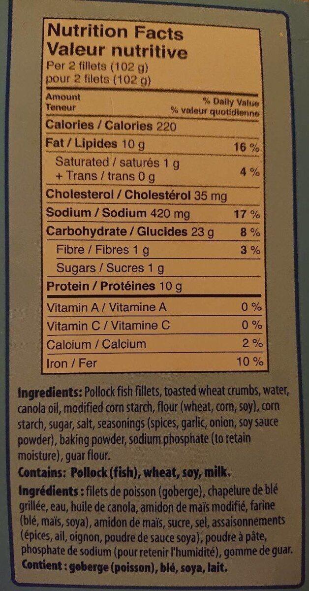 Panés croustillants - Informazioni nutrizionali - en