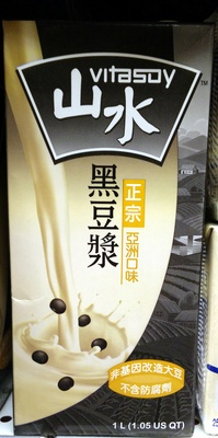 Black Soy Drink - Product