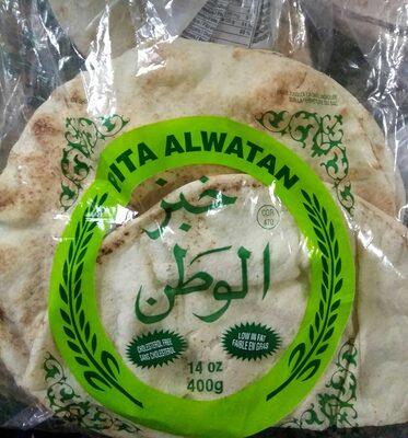 Pita Alwatan White - Produit - en