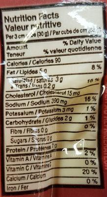 Mozzarella Ball - Nutrition facts